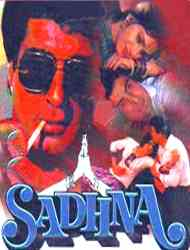 Sadhna (1958) watch hindi movie online