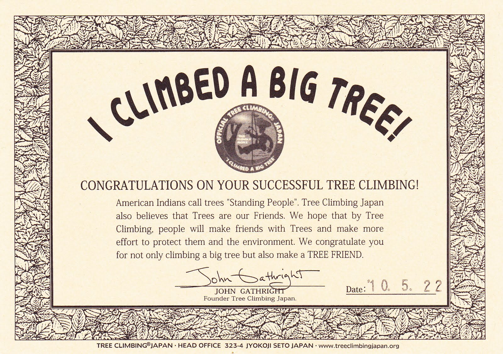 trees are our friends Warning this group is not functioning the working trees are our friends group can be found by opening link below look forward to seeing you soon evergreen.