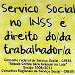 Serviço Social no INSS