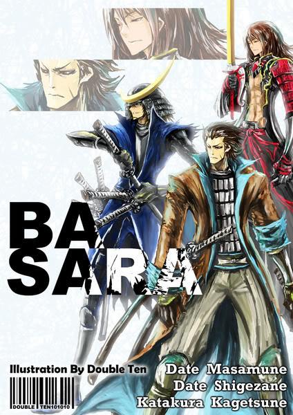 date masamune sengoku basara samurai kings. Name: Sengoku Basara