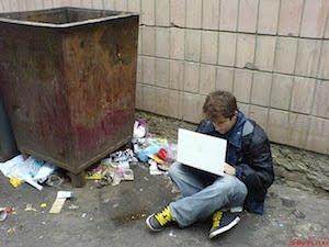 Бездомный iPhone разработчик