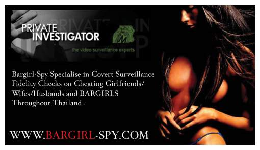 BARGIRL-SPY INVESTIGATIONS