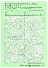 Spandex Lace Fabric Supplier - HongKong Li SengCo Ltd