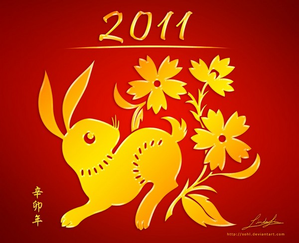 Chinese New Year 2011 wallpaper. Chinese New Year 2011 known as Lunar new