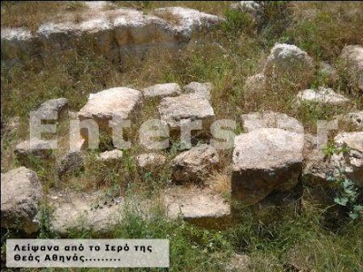 Εγκατάλειψη και αδιαφορία για το Ναό της Παλληνίδος Αθηνάς