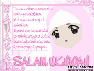 salam ukhwah