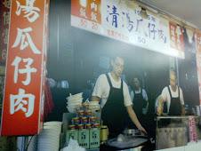 華西街夜市越過桂林路後段之小王清湯瓜仔肉
