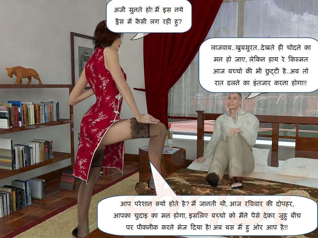 bhai bahen mummy daddy1 Top Celebs