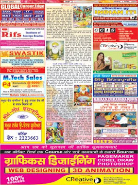 Malwa Post 2009