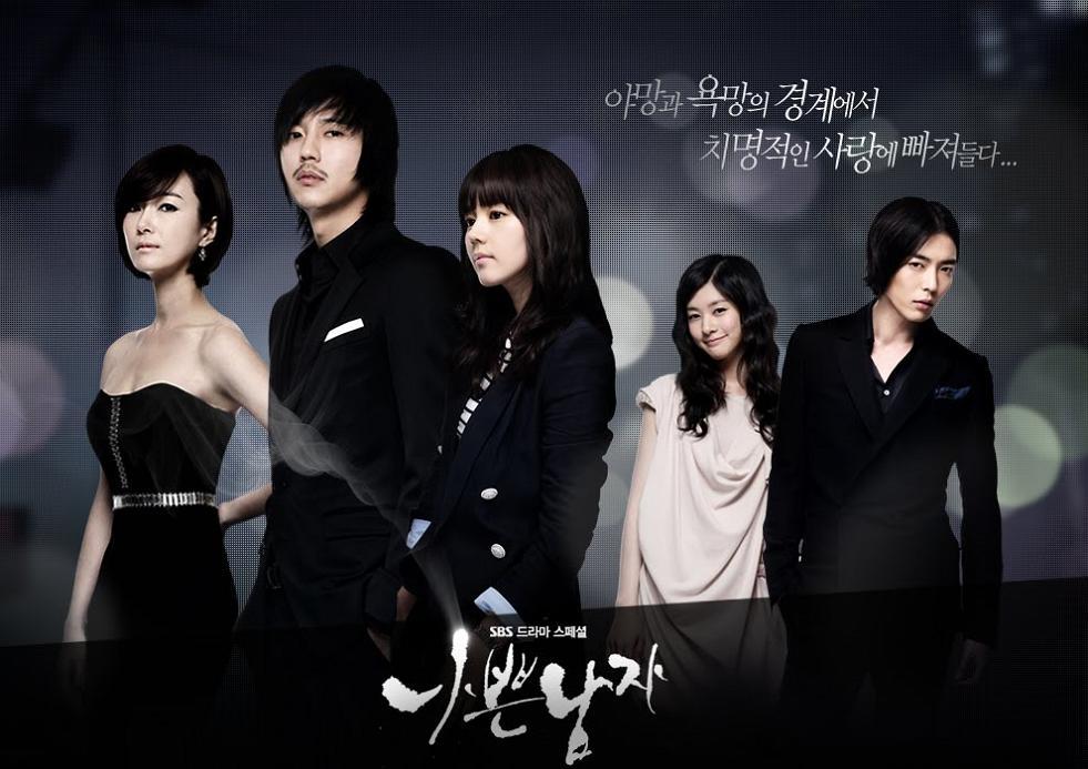 http://4.bp.blogspot.com/_xkwZeOUCjiU/TTGPsRiStLI/AAAAAAAAAp0/RvxwFB3ag_U/s1600/bad-man-korean-drama.jpg