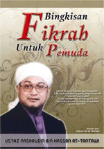 :::: KETUA PEMUDA PAS MALAYSIA ::::