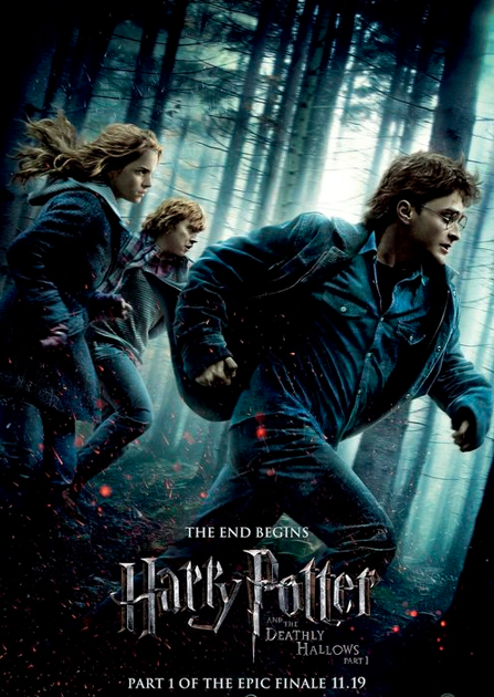 harry potter and the deathly hallows part 1 blu ray. harry potter 7 part 1 cover.
