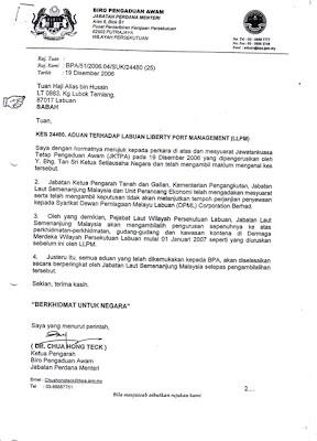 Kata Patrick lagi, surat arahan Ketua Pengarah Aduan Awam, Jabatan