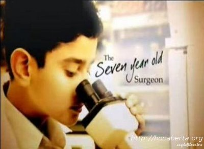 อันดับที่ 3- Akrit Jaswal
