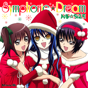 [Imagen: Nurarihyon+no+Mago+ED2+Single+-+Symphonic+Dream.png]