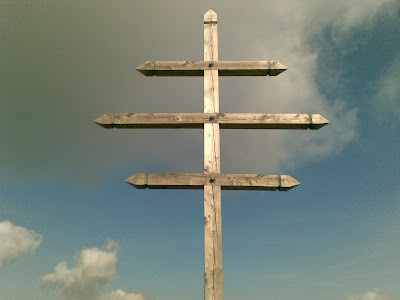 Gipfelkreuz Kreuzjoch - Suedtirol