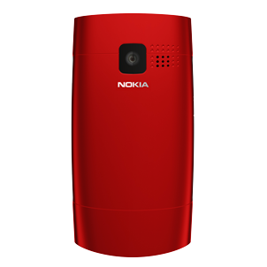 Perfect phones new upcoming nokia x2 01