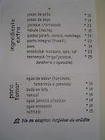 El Poblano Restaurant Menu