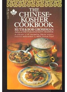 Chinese beef with noodles kinda sorta chow fun does anyone remember this old paperback chinese kosher cookbook with corny fake chinese recipe names such as green beans hok mee noh chy nick the forumfinder Gallery