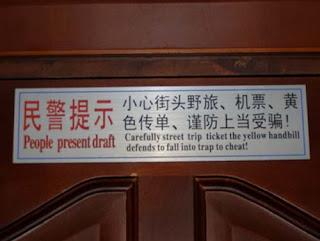 bad english funny signs