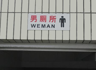 funny toilet humor sign korean asian