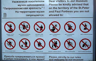 funny signs at st peters and pauls fortress what you cant do