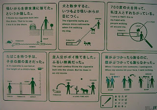 funny no smoking sign in japan very detailed and complicated photo