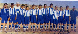 CAMPEO DE PORTUGAL 1924/1925