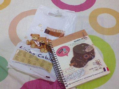 [my+gift]