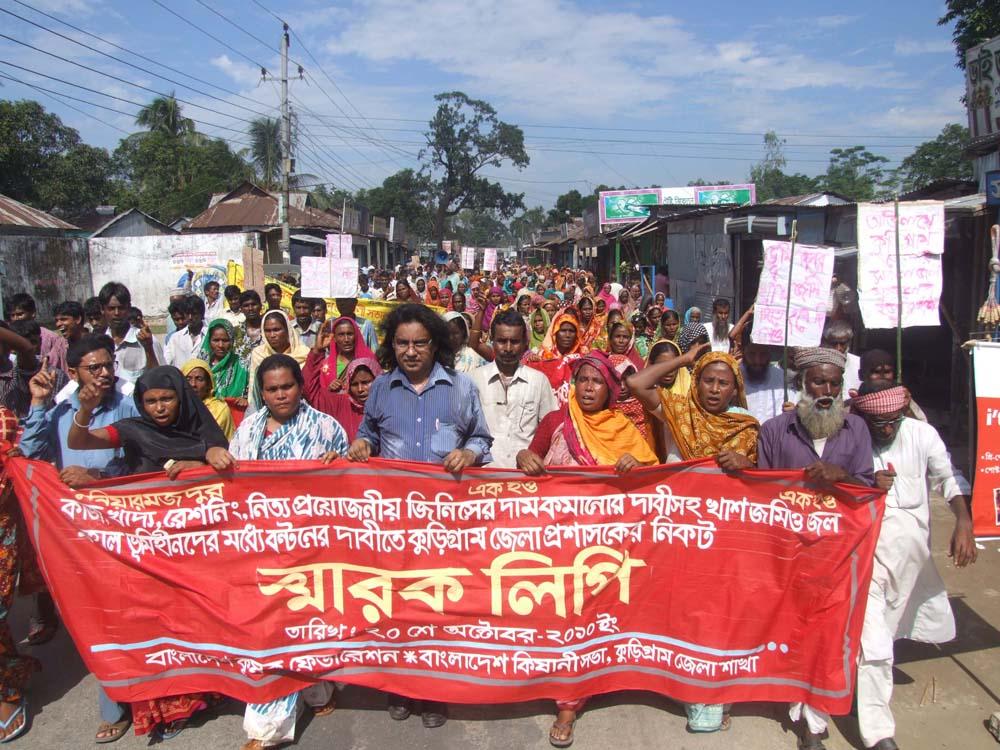social change in bangladesh