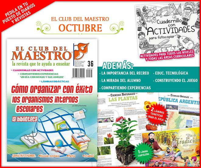 :: EL CLUB DEL MAESTRO :: OCTUBRE 2009