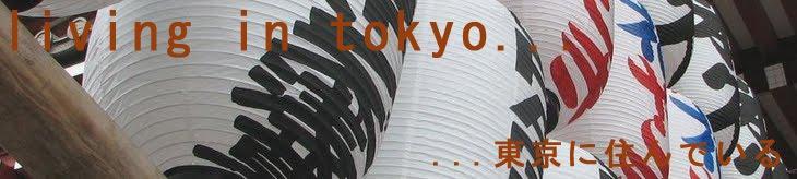 living in tokyo..................   東京に住んでいます
