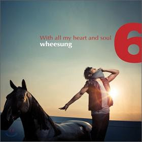 Wheesung - With All My Heart And Soul