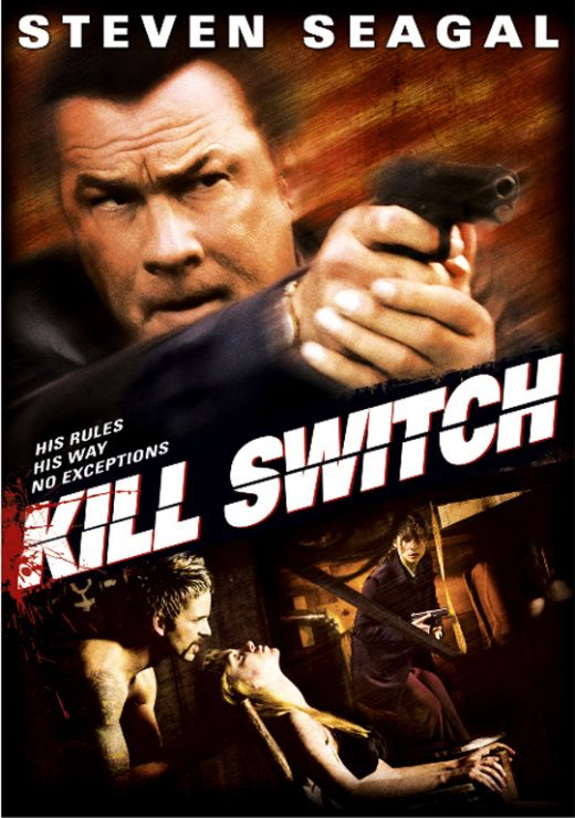 [Kill+Switch+(2008)+-+Mediafire+Links.jpg]