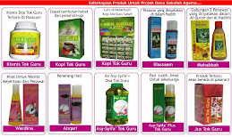 Produk tok guru