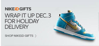Click to view this Dec. 2, 2010 NikeStore email full-sized