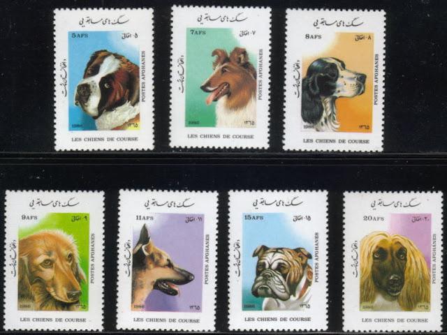 1986年アフガニスタン・イスラム国 セント・バーナード ラフ・コリー ポインター ダックスフンド ジャーマン・シェパード ブルドッグ アフガン・ハウンドの切手
