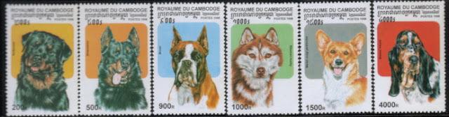 1998年カンボジア王国 ロットワイラー ボースロン ボクサー シベリアン・ハスキー ウェルシュ・コーギー バセット・ハウンドの切手