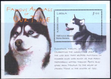 2002年リベリア共和国 オオカミ犬の切手
