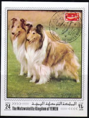 1970年イエメン共和国 ラフ・コリーの切手