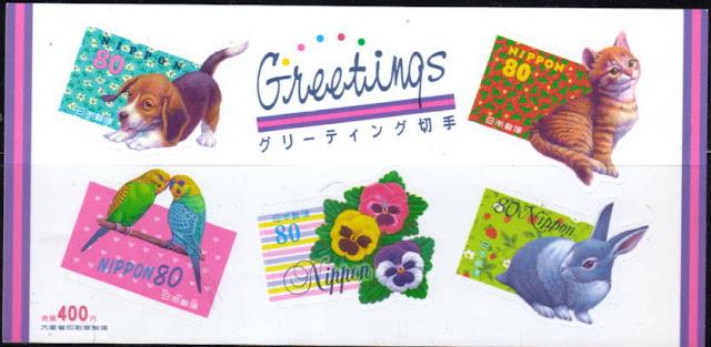1998年日本国 ビーグルや猫、インコやウサギの切手シート