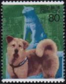 1999年日本国 「忠犬ハチ公」の切手