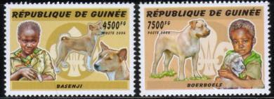 2006年ギニア共和国 バセンジー ボーアボールの切手
