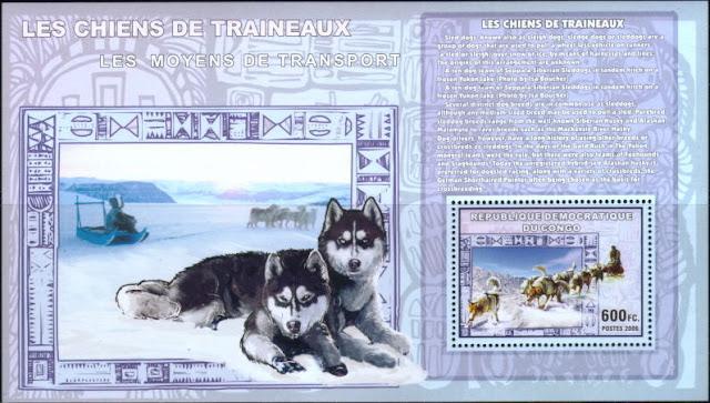 2006年コンゴ民主共和国 アラスカン・マラミュート シベリアン・ハスキー マッケンジー・リバー・ハスキーなどの切手シート