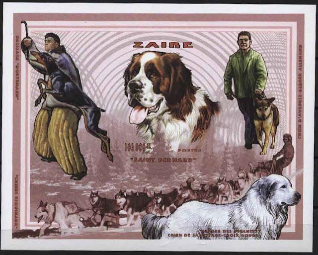 1997年ザイール セント・バーナードの切手シート