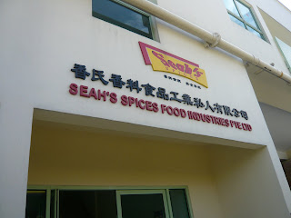 Seah's Spices factory entrance