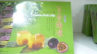 snack name passion fruit jelly
