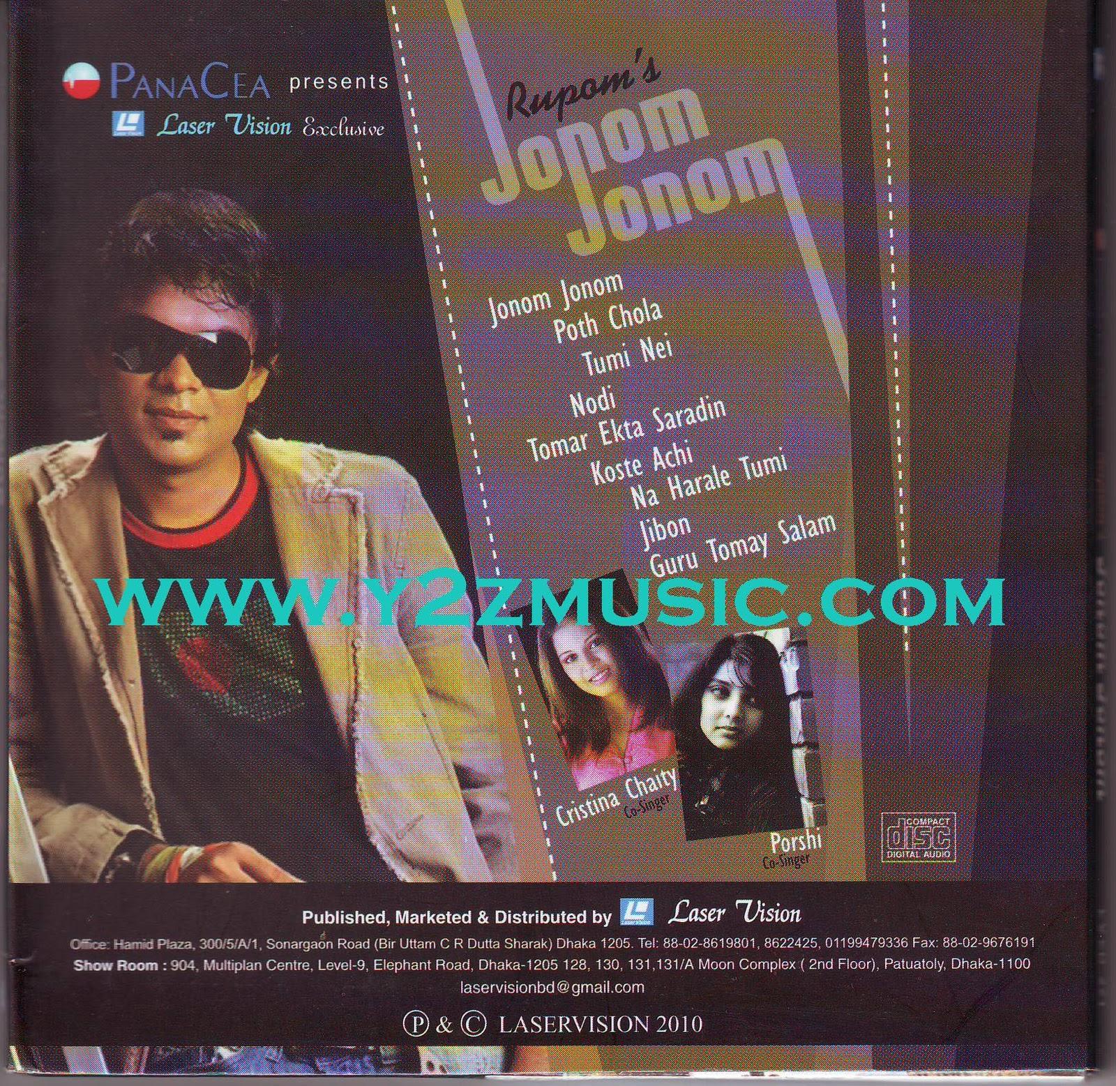 Ami Ki Tomay Songs Download: Music2gather: November 2010