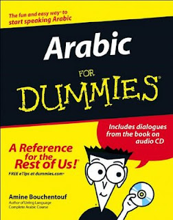Download Free ebooks Arabic For Dummies