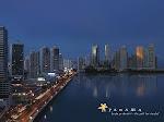 Qué bella es Panamá!!!